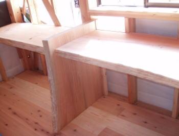 天然木の机